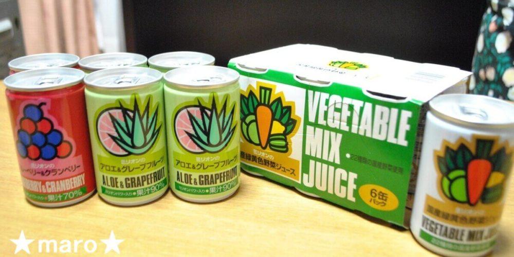 ミリオンストア国産緑黄色野菜ジュースお試しセット