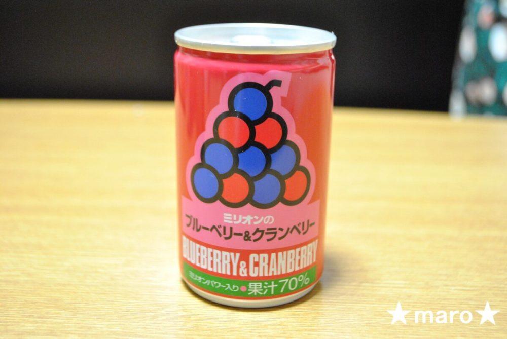 ミリオンのブルーベリー&クランベリージュースの缶