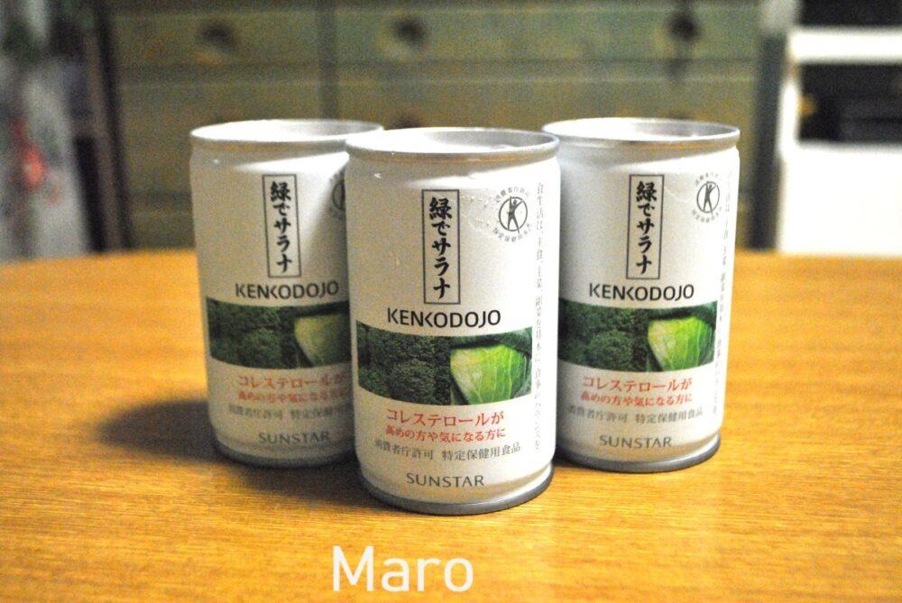 緑でサラナの缶